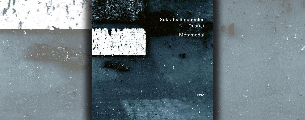 sokratis-sinopoulos-metamodal-2019